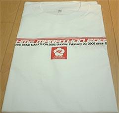 青梅Tシャツ