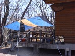 榛名キャンプ