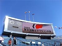 東京女子マラソン
