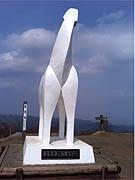 陣馬2006