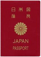 パスポート10年