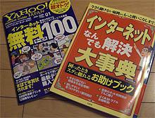 2007冬雑誌1