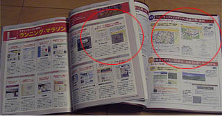2007冬雑誌2