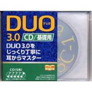 Duo 3.0 CD