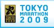 東京2009