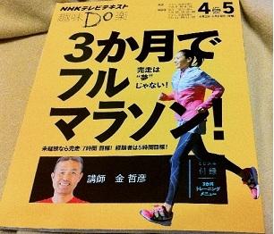 NHK Book