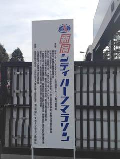 新宿2014