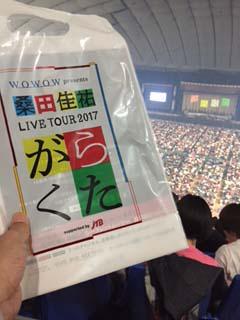 桑田佳祐 LIVE TOUR 2017 「がらくた」
